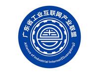 """葆德荣获""""工业互联网应用标杆""""称号"""