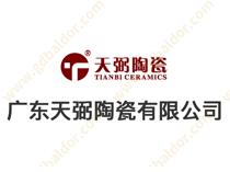 天弼陶瓷:引进葆德立省26%