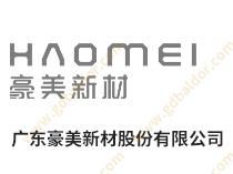 豪美铝业:葆德空压机节能30%