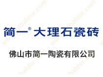 简一陶瓷用葆德空压机节能24%