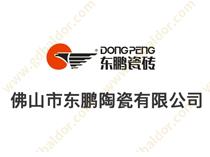 东鹏陶瓷:葆德空压机节能35%