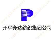 奔达纺织:葆德节能超30%