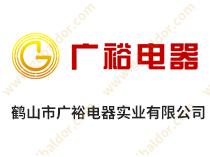 广裕电器:用葆德双级压缩空压机节电率36%