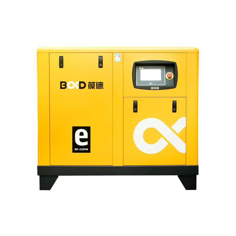 葆德BD-EPM系列_永磁变频空压机