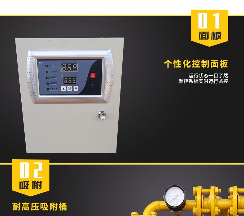 葆德吸附式干燥机BD-BE&BH_吸干机_无热_微热