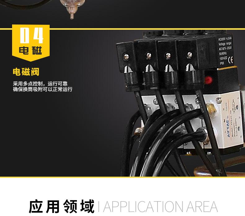 吸干机_无热_微热_葆德吸附式干燥机BD-BE&BH7