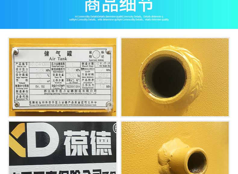 储气罐_BD葆德精品碳钢气桶7