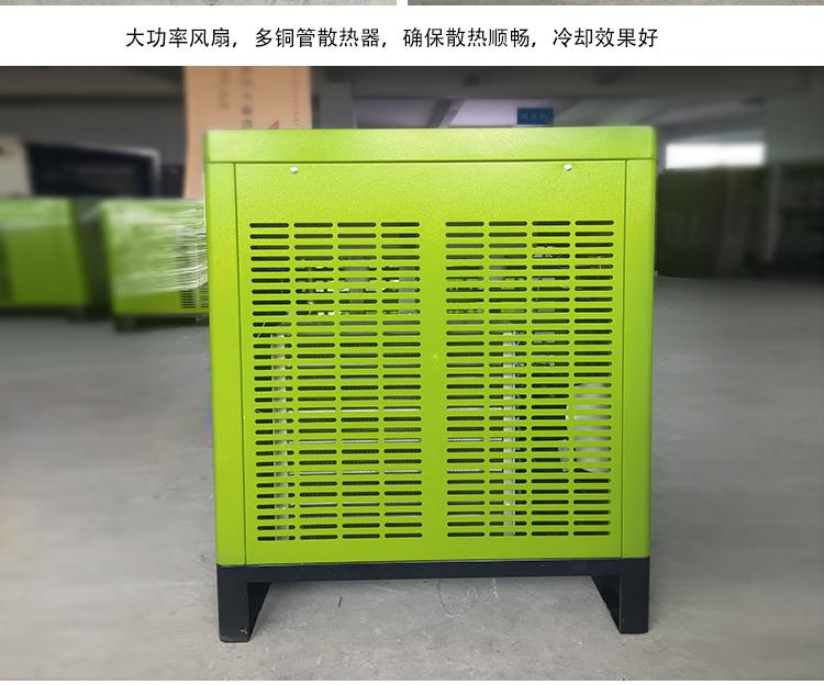 大黄风DHF冷冻式干燥机_冷干机