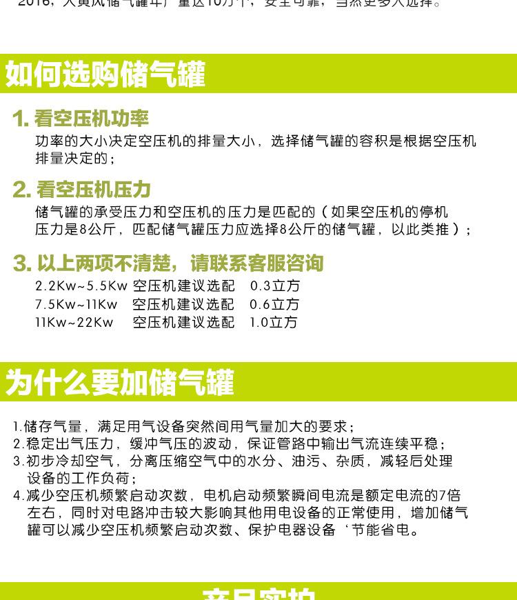 儲氣罐_DHF大黃風鑄鋼氣桶5
