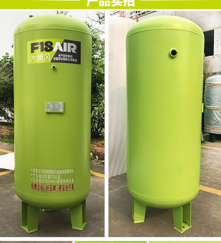 儲氣罐_DHF大黃風鑄鋼氣桶6