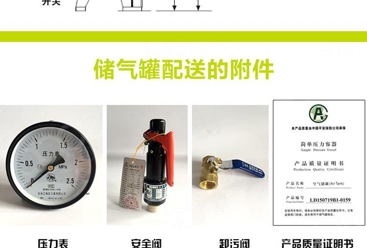 储气罐_DHF大黄风铸钢气桶3
