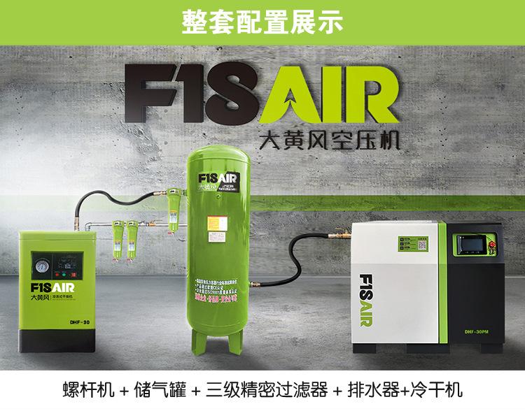 储气罐_DHF大黄风铸钢气桶8