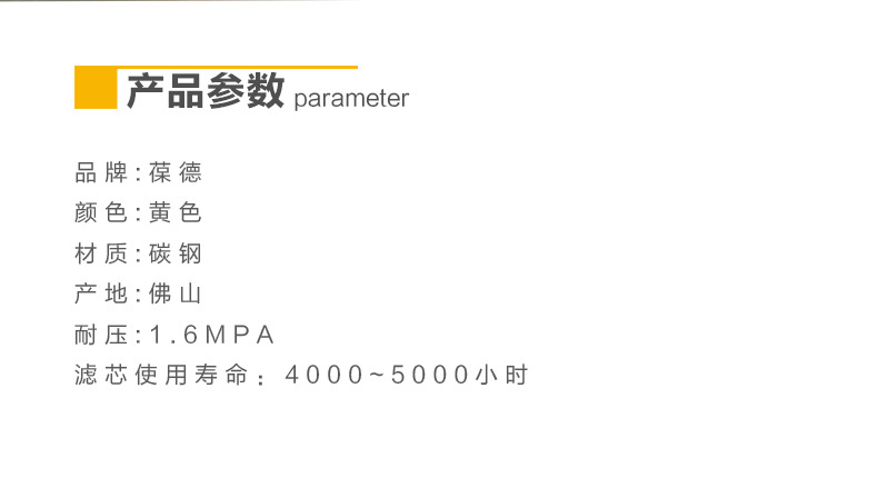 葆德精密过滤器BD-QPS空_滤空气过滤器