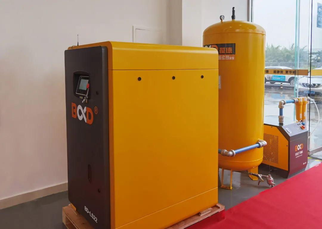 创新节能 高效服务|葆德空压机西南仓储中心盛大开业