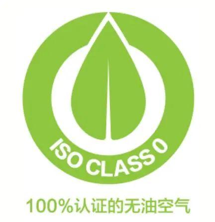 守护食品安全,葆德为舌尖上的中国提供无油用气保障