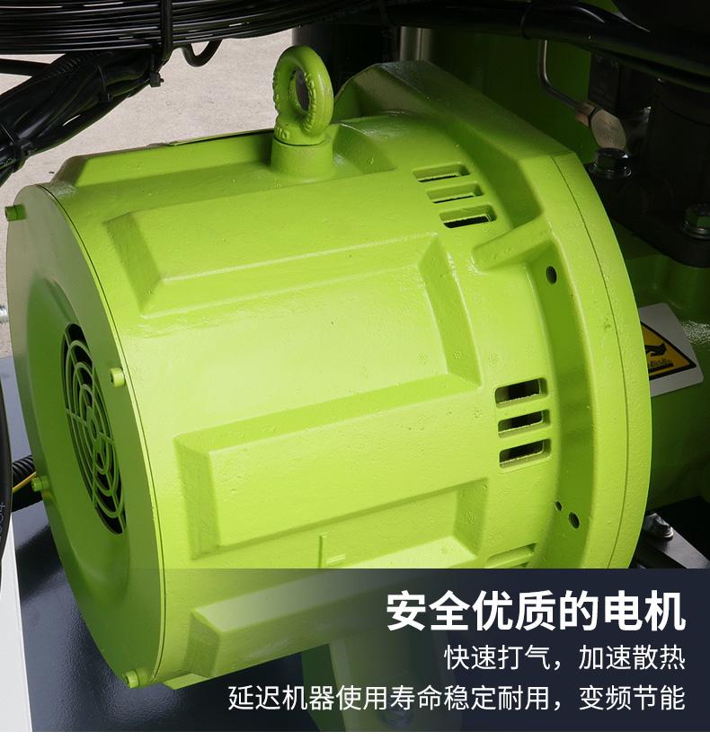 大黄风DHF-PM系列_永磁变频空压机