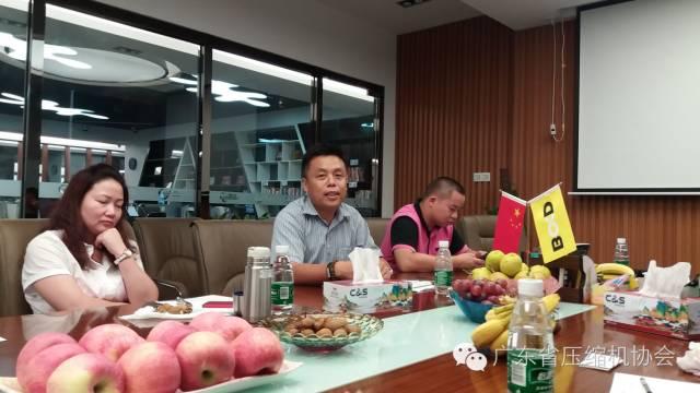 广东省压缩机协会第一届理事会第六次工作会议