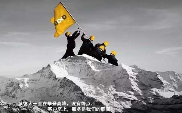 葆德空压机诚邀您参观第21届华南国际工业自动化
